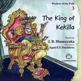 THE KING OF KAEKILLE