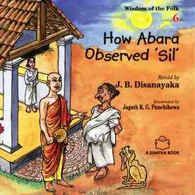 HOW ABARA OBSERVED SIL