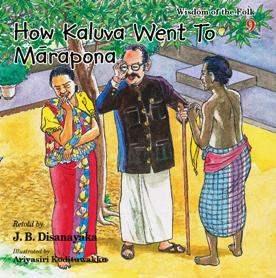 HOW KALUVA WENT TO MARAPONA