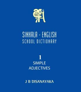 SINHALA ENGLISH SCHOOL DICTINARY