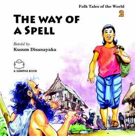 THE WAY OF A SPELL