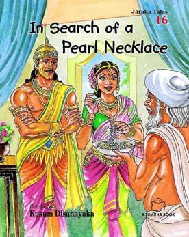 IN SEARCH OF A PEARL NECKLACE