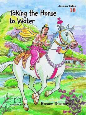 TAKING THE HORSE TO WATER