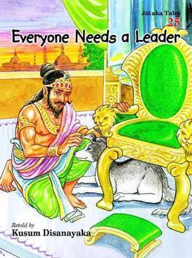 EVERYONE NEEDS A LEADER