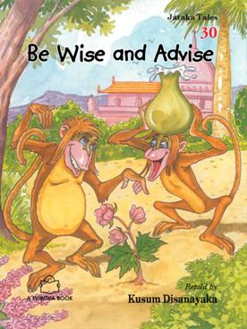 BE WISE AND ADVISE