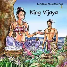 KING VIJAYA