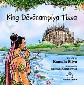 KING DEVANAMPIYA TISSA