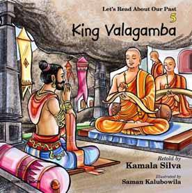 KING VALAGAMBA