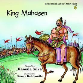 KING MAHASEN