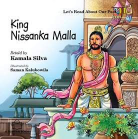 KING NISSANKA MALLA