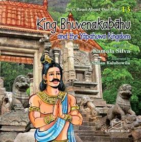 KING BUVANEKABAHU