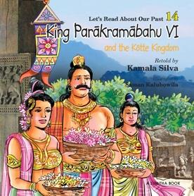 KING PARAKRAMABAHU VI