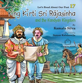 KING KIRTI SRI RĀJASINHA AND KANDYAN KINGDOM
