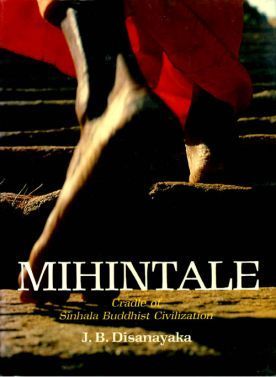 MIHINTHALE