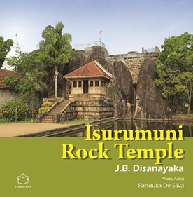 ISURUMUNI ROCK TEMPLE
